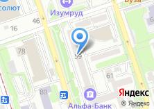 Компания «ЦБС Централизованная библиотечная система г. Иркутска Свердловский район» на карте