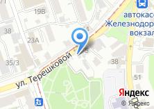 Компания «БИЗНЕС ПЛАН ИРКУТСК» на карте