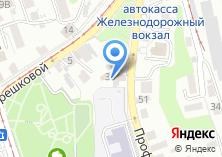 Компания «Холодильные запчасти» на карте