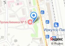 Компания «Поликлиника №5» на карте