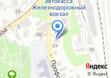 Компания «Парфюмцентр» на карте