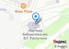 Компания «Научная библиотека им. В.Г. Распутина» на карте