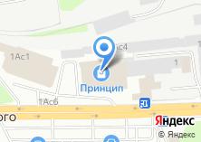 Компания «Lacoste auto» на карте