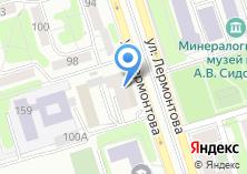 Компания «ПОЗНАЯ НА ЛЕРМОНТОВА» на карте