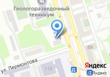 Компания «Общежитие НИ ИрГТУ» на карте