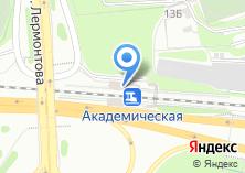 Компания «Академическая» на карте