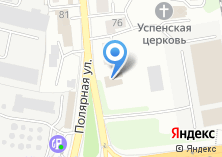 Компания «Japantrek Irkutsk» на карте
