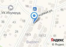 Компания «Хрустальный» на карте