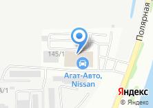 Компания «Агат-авто» на карте