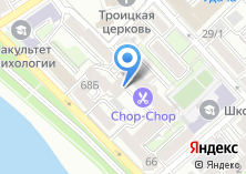 Компания «Владение риэлторско-юридическое агентство» на карте