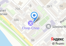 Компания «Стоматологическая клиника Шадрина» на карте