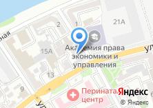 Компания «Актуаль» на карте