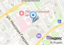 Компания «Адвокатский кабинет Гомзяковой Л.Г» на карте