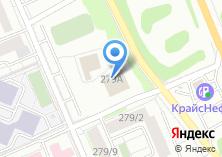 Компания «Физкультурно-оздоровительный комплекс РАН» на карте