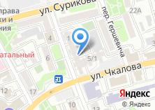 Компания «Сибирская перевозочная компания» на карте