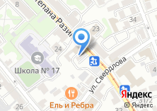 Компания «ПринтКом» на карте