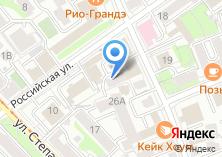 Компания «ДенСтар» на карте