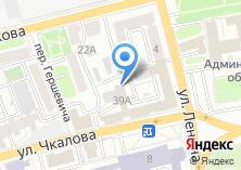 Компания «Асана» на карте