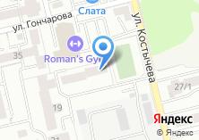 Компания «ИРКУТСК БЕТОН» на карте