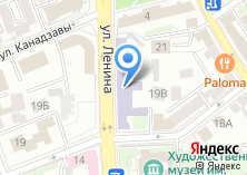 Компания «Троллейбусный диспетчерский пункт» на карте