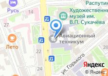 Компания «Иркутский авиационный техникум» на карте