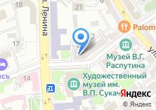 Компания «Строевой - строительно - ремонтная компания» на карте