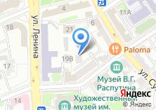 Компания «АТС-сервис» на карте