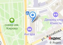 Компания «Транс-Сибирь Трэвэл» на карте