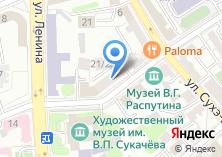 Компания «Магазин экологически чистых БАДов, витаминов, косметики в Иркутске» на карте