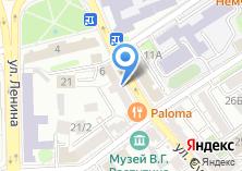 Компания «Розаски» на карте