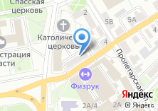 Компания «Буузная у сквера» на карте
