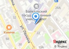 Компания «Байкальский государственный университет» на карте