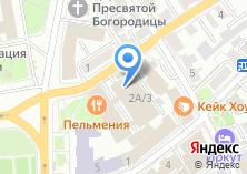 Компания «Солнце» на карте