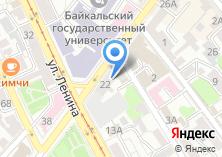 Компания «Иркутская областная организация профсоюза работников государственных учреждений и общественного обслуживания РФ» на карте