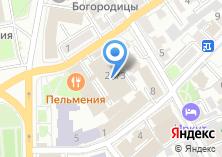 Компания «UltraNeon» на карте