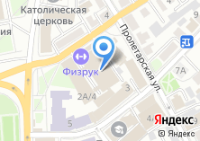 Компания «Сонеком» на карте