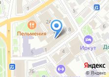 Компания «Арт-центр Восточной Сибири» на карте