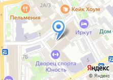 Компания «Тренинг-центр Сергея Хохлова» на карте