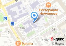 Компания «Средняя общеобразовательная школа №11 с углубленным изучением отдельных предметов» на карте