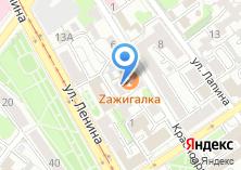 Компания «Иркутская областная общественная организация Всероссийского общества инвалидов» на карте