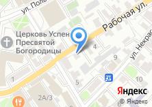 Компания «Skvam38» на карте