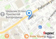 Компания «Униформер» на карте