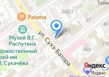 Компания «Kalinka Fleur» на карте