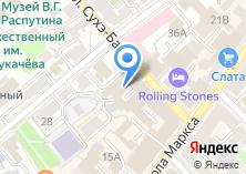Компания «Иркутское областное бюро судебно-медицинской экспертизы» на карте