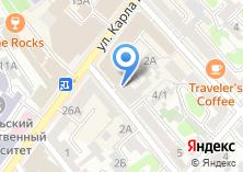 Компания «Фонд сохранения памяти и развития наследия первого губернатора Иркутской области Ю.А.Ножикова» на карте