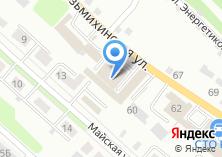 Компания «Автоцентр Байкал» на карте