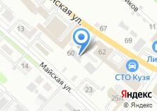 Компания «АВТО 4 колеса» на карте
