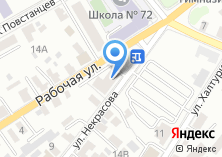 Компания «Федерация фитнес-аэробики России» на карте
