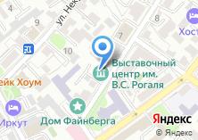Компания «Музей истории г. Иркутска им. А.М. Сибирякова» на карте