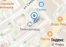 Компания «Чёрное золото» на карте